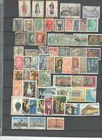 62 timbres de Grèce