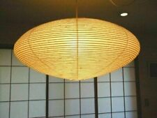 Isamu Noguchi Akari 21A Exchange Shade Pendant lamp Japanese Light Japan F/S New