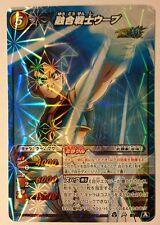 Dragon Ball Miracle Battle Carddass DB08-84 MR WB Uub White Box version