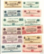 P.R.China 1975 Xiangtan city Rice Coupon  16pc