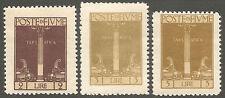 1923 Occupazioni Fiume S. N° 190/201+E7/8 integri **
