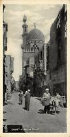 Vintage Egypt Postcard Cairo, A Native Street, Panoramic Bookmark Style BE9