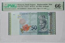 "2009 MALAYSIA RM50 ZETI ""REPLACEMENT"" ZE, PMG66 EPQ GEM UNC [P-50a*]"