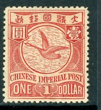 China 1900 $1.00 Geese Unwatermarked Mint W608