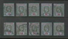 STRAITS SETTLEMENTS KG5 1914 $1...10 stamps VERY FINE USED SG210 cv £150...Lot 1