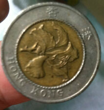 1994 HK $10  Coin  ! very extra fine details !