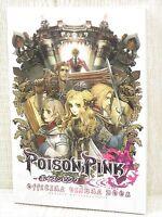 POISON PINK Official Visual Book Art Works Illustration PS2 2008 Ltd *