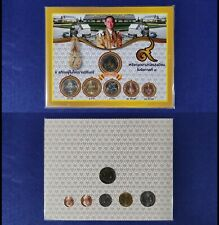 Thailand 2016-17  King Rama IX  6 pcs Commemorative Coin Set C