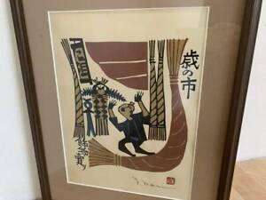 "Yoshitoshi Mori ""Toshi no Ichi"" Signed Woodblock Print Art From Japan Vintage"