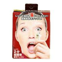 Nose Hair Removal Wax Kit Nasal Ear Hairs Painless L0Z0 Bea Quick Safe D5E6