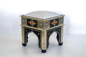 """Zafeer"" Moroccan amazigh tradirional handmade stool - Beige"