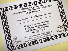 100 Personalised Wedding Invitations - CYPRUS BEACH, A5 Postcard size + envelope