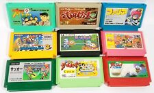 Famicom 9 Game Lot Faria Fuuin/Super Mario Bros 3/Baseball/Soccer/Game Party VGC