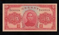 F.C. CHINA , 5 YUAN 1940 , EBC+ ( XF ) , J10e .