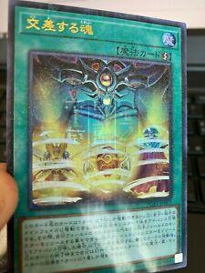 YuGiOh! Exchanging Souls PGB1-JP003 Japan Millennium Ultra Rare PRISMATIC MINT