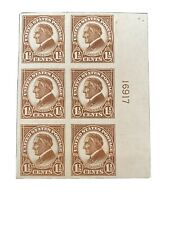 US Stamps-SC# 576 -  Plate Block - MNH - CV $45.00