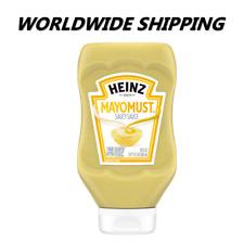 Heinz Mayomust Mayonnaise & Mustard Sauce Mix 19 Oz WORLWIDE