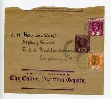 Ceylon postal stationery newspaper wrapper (FRONT ONLY) used 1918 to GB (R806)