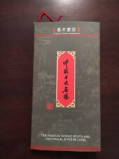Chinese 10 Fragrant Wood Book Marks - 10 Famous Spots And Historical Sites