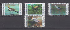 THAILAND 1997 WATER BIRDS SET MINT NEVER HINGED