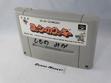 YOSHI'S NO COOKIE SUPER MARIO BROS NINTENDO SUPER FAMICOM SNES GIAPPONESE JAP JP