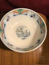 ANTIQUE P REGOUT MAASTRICHT TIMOR BOWL- 10 INCH