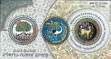 ISRAEL : 2003 Armenian Ceramics in Jerusalem min.sheet SGMS1670  MNH