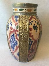 Maroc Safi céramique marocaine vase polychrome métal ouvragé à identifier XX ème