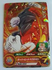 Carte Dragon Ball Z DBZ Super Dragon Ball Heroes Ultimate Booster Pack PUMS4-13
