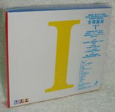 Ikimonogakari I 2013 Taiwan Ltd CD+DVD+12P BOX (digipak)