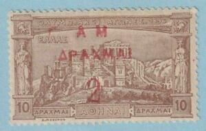 GREECE 163  MINT LIGHTLY HINGED OG * NO FAULTS EXTRA FINE!