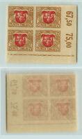 Lithuania, 1919, SC 57, Mi 46U, MNH, imperf, block of 4. rt7780