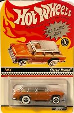 Hot Wheels 2009 RLC Rewards Car CLASSIC NOMAD 5474 / 5972 P9091 in Keeper