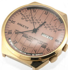 RAKETA Russian Watch USSR Old Antique Vintage 16 jewels 2628.H AU Gold Plated