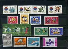 SPORTS SMALL COLLECTION SET OF 17 STAMPS MNH