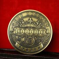Russland eine Million Münze Metallbronze Gedenkmünze Goldmünze B7J1