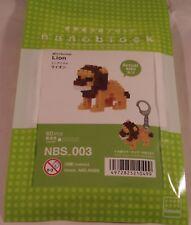 Kawada nanoblock Mini Animal Lion - japan building toy NBS_003 Worldwide