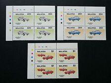 Malaysia Proton Saga National Car 1985 Transport (stamp block 4) MNH *see scan