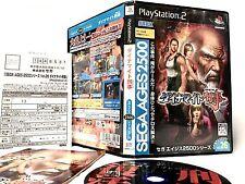 DYNAMITE DEKA Sega Ages 2500 •PS2 PlayStation 2• COMPLETE in Case