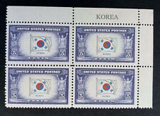 US Stamps, Scott #921 Flag of Korea 1944 5c Plate Block VF/XF M/NH. PO fresh