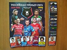 Panini Russian Premier League 2019-2020 - full set + empty album