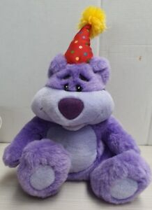 Russ Berrie Singing Birthday Bear My Favourite Company Battery Operated 30cm