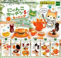epoch Nyanko kitchen 5 Morning Gashapon 6 set mini figure capsule toys