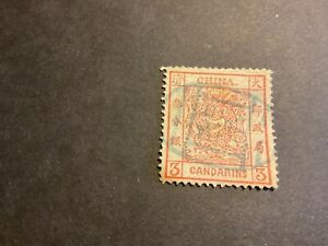 China 1878 3Ca sg5 stamp With cancel VERY REAR C13