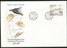 GREENLAND MAIL DELIVERY AIRCRAFT + HUSKY PACK BIRD DRAWING FIRST DAY COVER 1988!