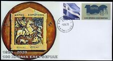 Greece 2020 100 Years of Freedom of Komotini Unofficial FDC