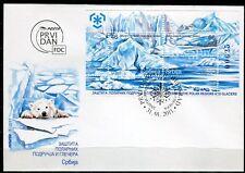 0371 SERBIA 2011 - Preserve The Polar Regions and Glaciers - FDC