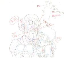 Anime Genga not Cel Dragon Ball Z #188