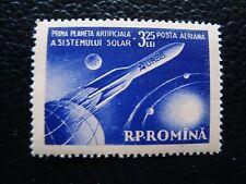 ROUMANIE - timbre yvert et tellier  aerien n° 89 n** (C5) stamp romania (A)