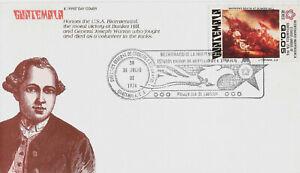 GUATEMALA TRIBUTE TO  USA BICENTENNIAL FIRST DAY COVER GENERAL JOSEPH WARREN